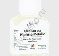 Медиум для пигментов Ferrario Medium Per Pigmenti Metallici, 75 мл
